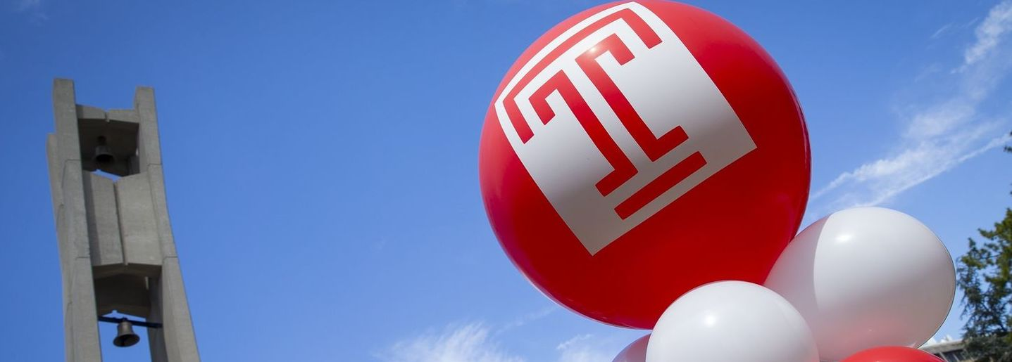 Temple T balloon in front of the Bell Tower