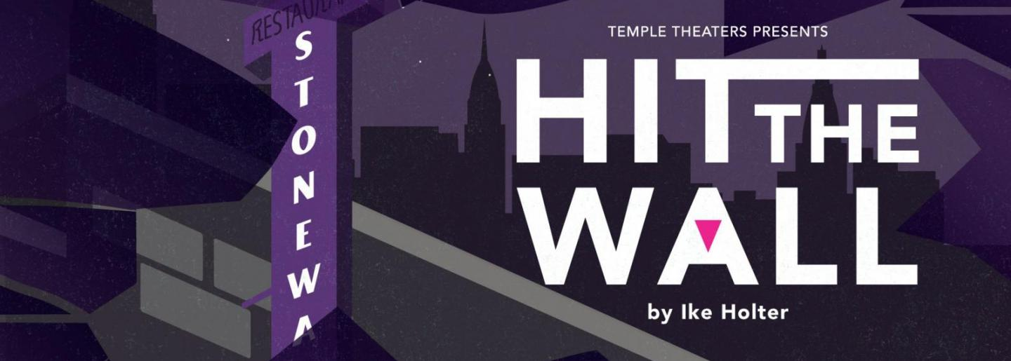 Artwork for HIT THE WALL