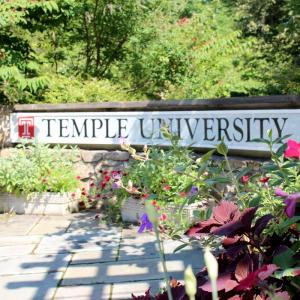 Temple University Ambler entrance