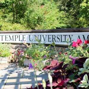 Entrance to Ambler Campus