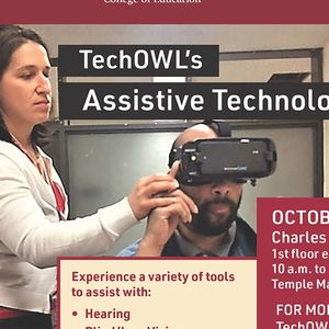 techowl technology expo