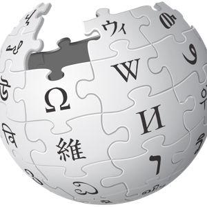 Photo of Wikipedia globe