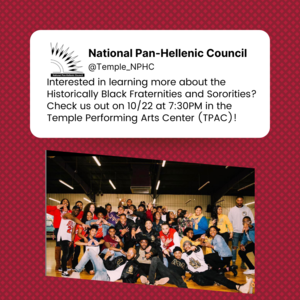Picture set up like a tweet with event information in text: 10/22 at 7:30pm at Temple Performing arts center. A picture below the text is of NPHC students smiling at a skate party