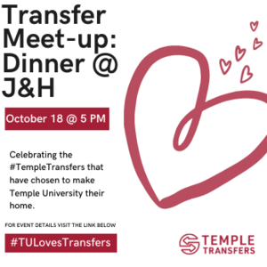 To start off the week's celebration, join your fellow #TempleTransfers for dinner at Johnson and Hardwick Dining Hall. No meal plan? No problem. Meal tickets will be provided. Please RSVP here!
